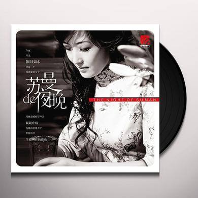 SU MAN NIGHT OF SUMAN Vinyl Record