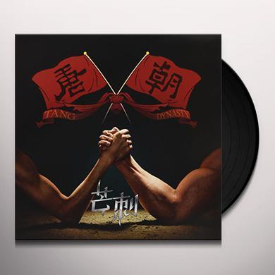 Tang Dynasty MANG CI Vinyl Record