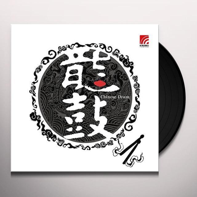CHINESE DRUM / VARIOUS (HK) Vinyl Record