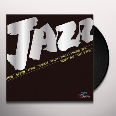 Lee Pangeun / Korea Jazz Quintet JAZZ Vinyl Record