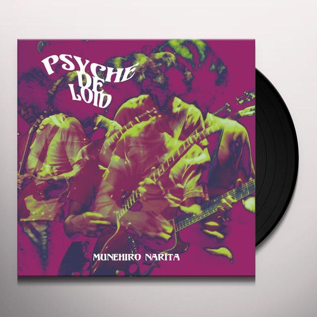 Munehiro Narita PSYCHE DE LOID Vinyl Record