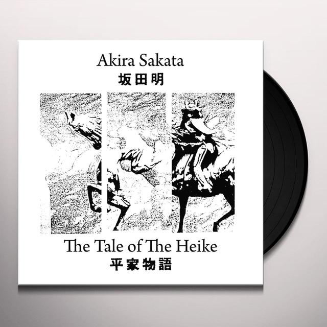 Akira Sakata TALE OF THE HEIKE Vinyl Record