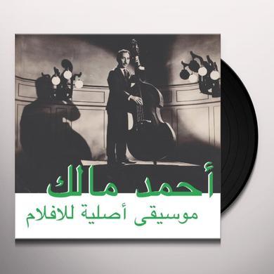 Ahmed Malek MUSIQUE ORIGINAL DE FILMS Vinyl Record
