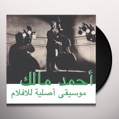 Ahmed Malek MUSIQUE ORIGINAL DE FILMS Vinyl Record