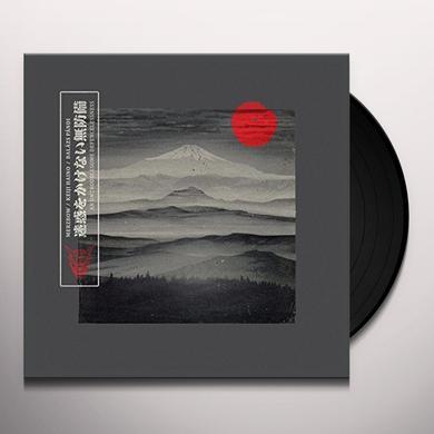 Merzbow / Keiji Haino / Balazs Pandi AN UNTROUBLESOME DEFENCELESSNESS Vinyl Record