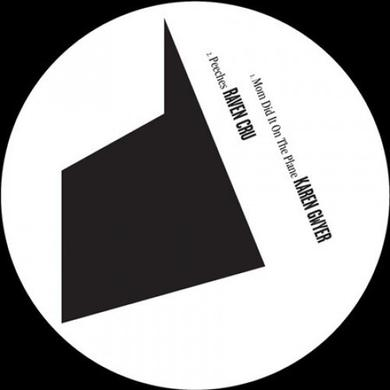 DBA024.5 / VARIOUS (UK) DBA024.5 / VARIOUS Vinyl Record