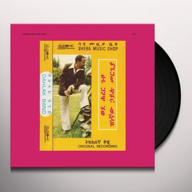 HAILU MERGIA AND DAHLAK BAND WEDE HARER GUZO Vinyl Record