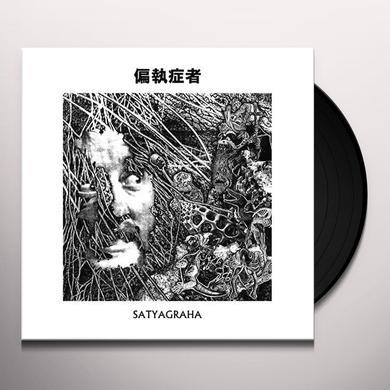 Paranoid SATYAGRAHA Vinyl Record
