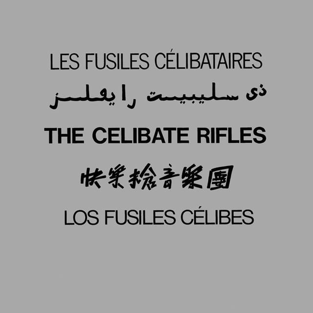 Celibate Rifles FIVE LANGUAGES Vinyl Record