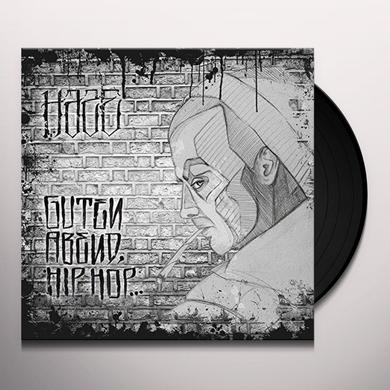 Haze GUTEN ABEND HIP HOP Vinyl Record