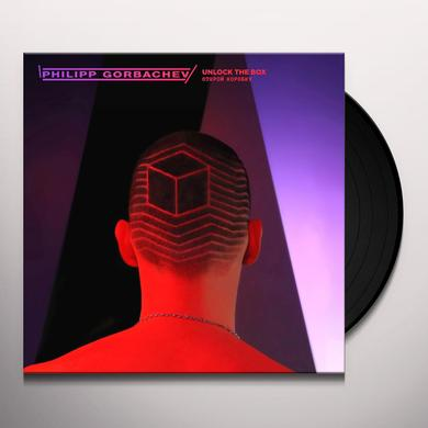 Philipp Gorbachev UNLOCK THE BOX Vinyl Record