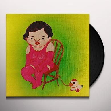 Jim O'Rourke INSIGNIFICANCE Vinyl Record