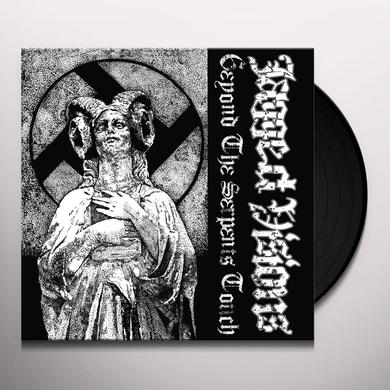 JAGGED VISIONS BEYOND THE SERPENTS TOUCH Vinyl Record
