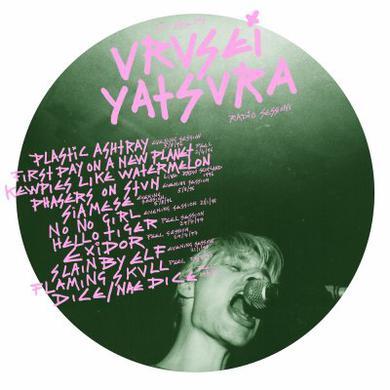 YOU ARE MY URUSEI YATSURA Vinyl Record