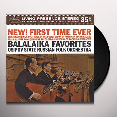 GNUTOV / OSIPOV STATE RUSSIAN FOLK ORCHESTRA BALALAIKA FAVOURITES Vinyl Record