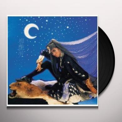 Anita Mui EVIL GIRL Vinyl Record