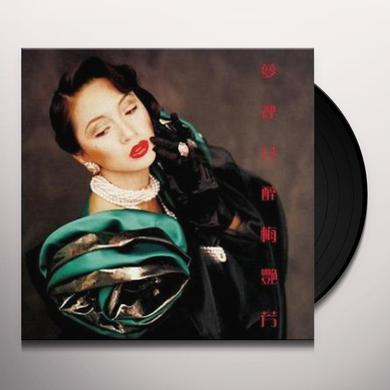 Anita Mui INEBRIATE TOTALLY IN DREAM Vinyl Record
