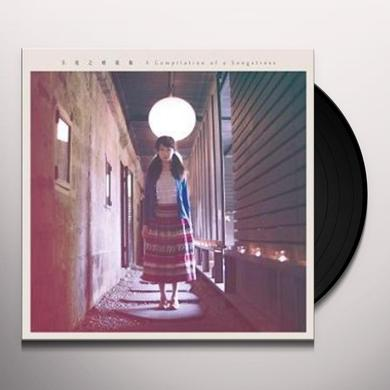 Ivana Wong SUNNY SONGS COLLECTION Vinyl Record