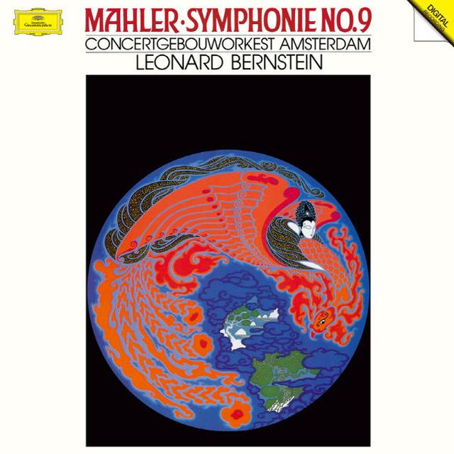 Mahler / Leonard Bernstein MAHLER: SYMPHONY 9 Vinyl Record - Asia Import