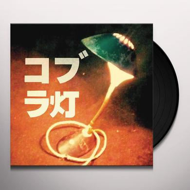 COBRA LAMPS Vinyl Record