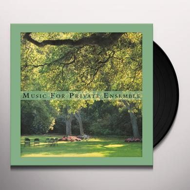 Sean Mccann MUSIC FOR PRIVATE ENSEMBLE Vinyl Record