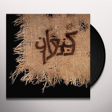 ORPHANED LAND & AMASEFFER KNA'AN Vinyl Record