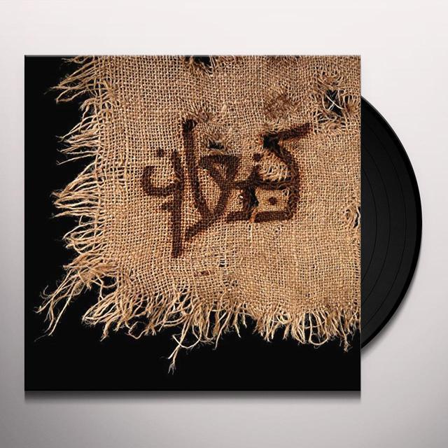 ORPHANED LAND & AMASEFFER KNA'AN Vinyl Record - Holland Import