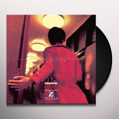IN THE MOOD FOR LOVE (2000) / O.S.T. (OGV) (RMST) IN THE MOOD FOR LOVE (2000) / O.S.T. Vinyl Record - 180 Gram Pressing, Remastered