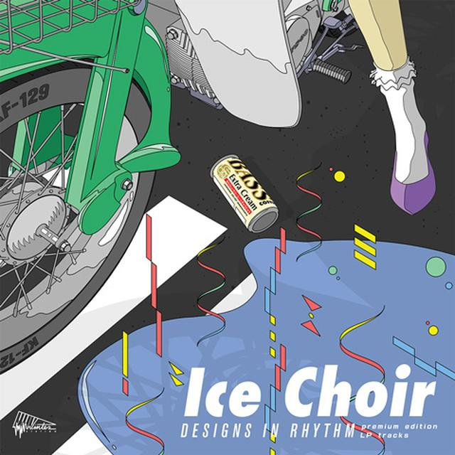 Ice Choir DESIGNS IN RHYTHM Vinyl Record