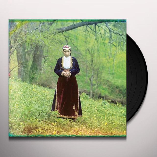 Biosphere DEPARTED GLORIES Vinyl Record