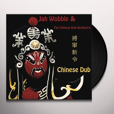 Jah Wobble CHINESE DUB Vinyl Record