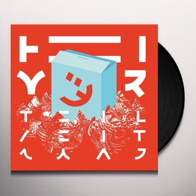 HEIMER TEILZEIT SWAG Vinyl Record