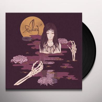 Alcest KODAMA (BOX) Vinyl Record