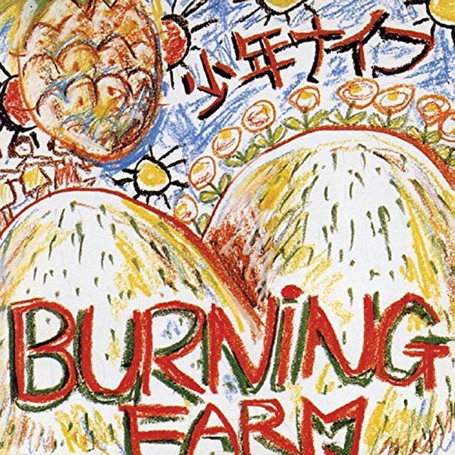 Shonen Knife BURNING FARM Vinyl Record