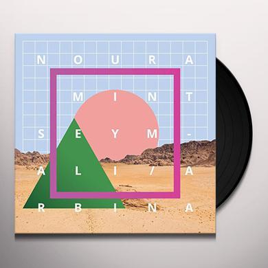 Noura Mint Seymali ARBINA Vinyl Record