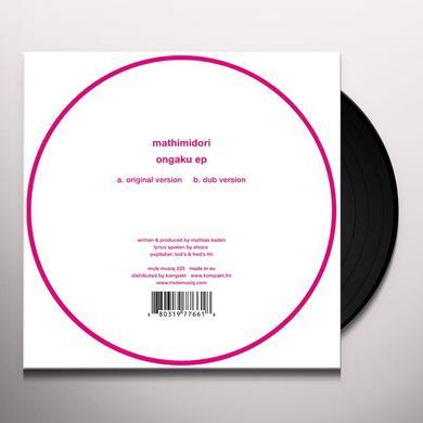 Mathimidori ONGAKU Vinyl Record