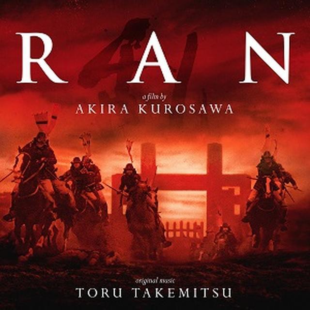 Toru Takemitsu RAN / O.S.T. Vinyl Record