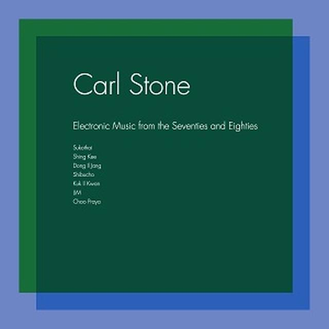 STONE,CARL ELECTRONIC MUSIC FROM THE SEVENTIES & EIGHTIES Vinyl Record