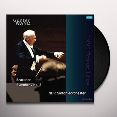Bruckner / Gunter Wand BRUCKNER: SYMPHONY 8 Vinyl Record