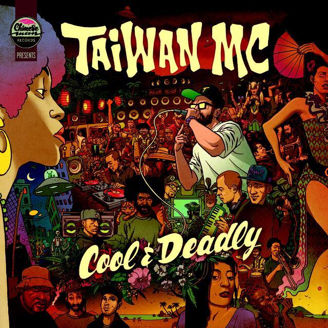 Taiwan Mc COOL & DEADLY Vinyl Record