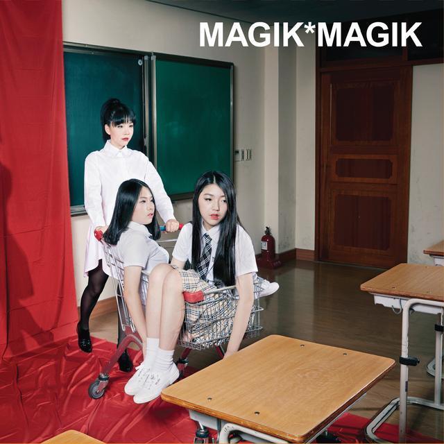 MAGIC MAGIC Vinyl Record