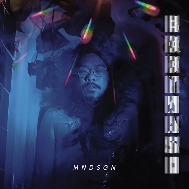 MNDSGN BODY WASH Vinyl Record - Digital Download Included