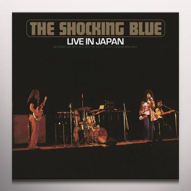 Shocking Blue LIVE IN JAPAN Vinyl Record - Limited Edition, 180 Gram Pressing, Orange Vinyl, Remastered