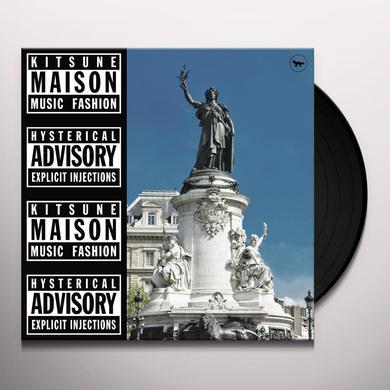 KITSUNE MAISON 18 / VARIOUS (GATE) KITSUNE MAISON 18 / VARIOUS Vinyl Record