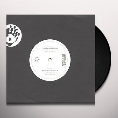 Alemayehu Eshete TCHERO ADARI NEGN / BEMEN SEBEB Vinyl Record
