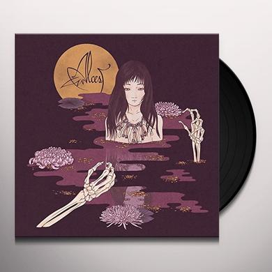 Alcest KODAMA: COMPLETE (GER) Vinyl Record