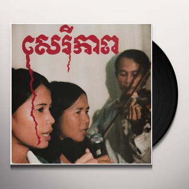 Banteay Ampil Band CAMBODIAN LIBERATION SONGS Vinyl Record