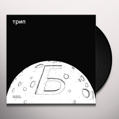 Bjarki LEFHANDED FUQS Vinyl Record