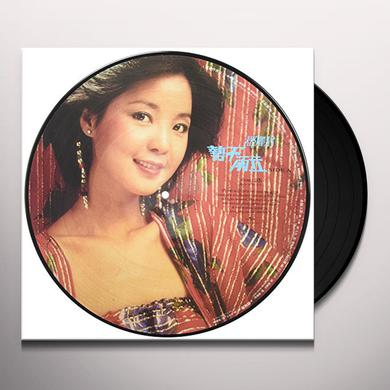 Teresa Teng ONE OF THE TWO MUST BE DESTORYED Vinyl Record