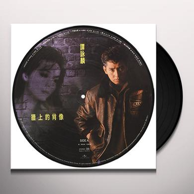 Alan Tam STATUE ON THE WALL Vinyl Record